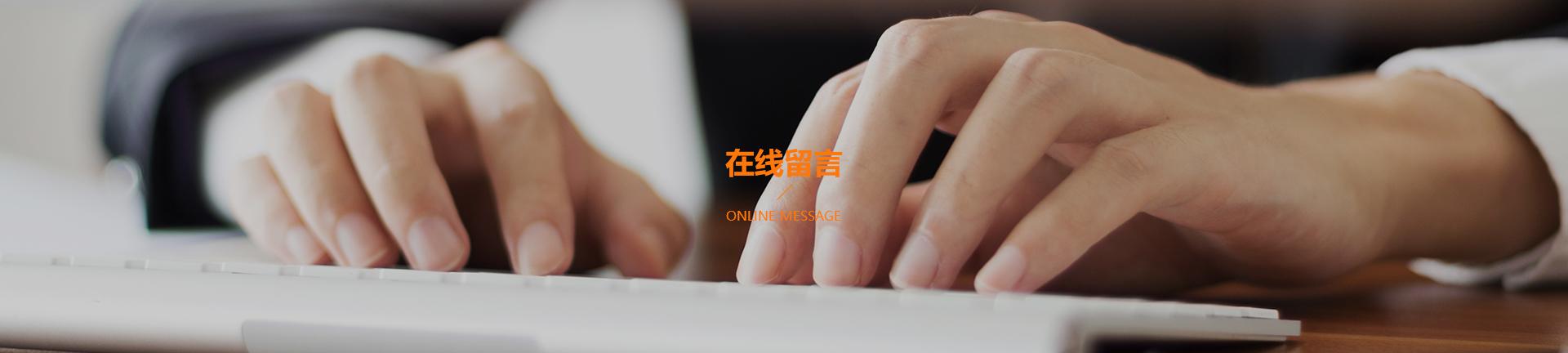 http://www.zjsdnt.cn/data/upload/202103/20210311140513_161.jpg