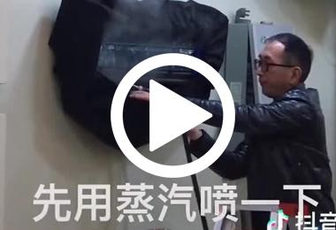 如何清洗挂式空调