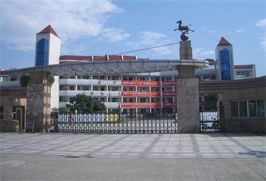 天马学校6吨工程